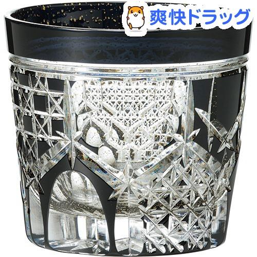 オンザロックグラス 八千代切子 墨色 亀甲柄(1コ入)