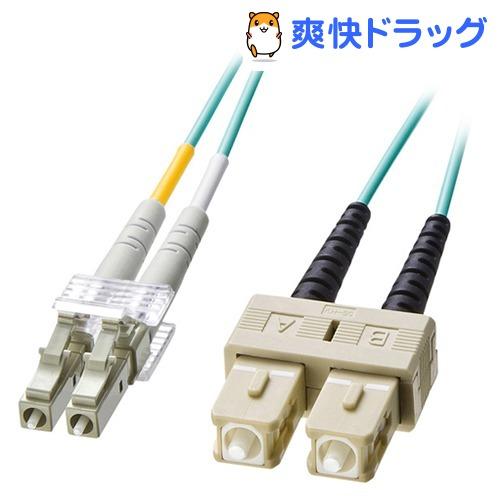 OM3光ファイバケーブル LCコネクタ-SCコネクタ 2m HKB-OM3LCSC-02L(1本入)