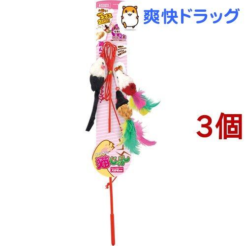 ニャン太 ニャンタクラブ ニャン太の猫じゃらし チューチュー 1コ入 安い 激安 プチプラ 高品質 サービス 3コセット ヒモ付き+ネズミ2匹