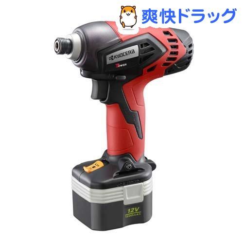 リョービ 充電インパクトBID-1250 657900A(1台)【リョービ(RYOBI)】