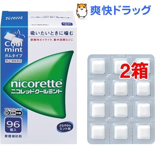 【第(2)類医薬品】ニコレット クールミント(セルフメディケーション税制対象)(96コ入*2コセット)【ニコレット】