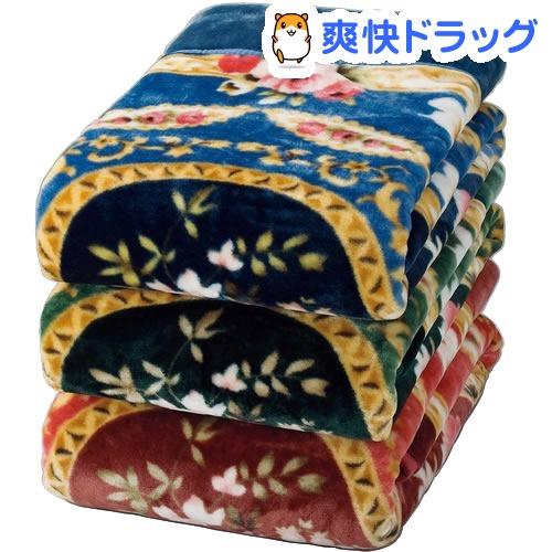 遠赤わた入り三層ボリュームマイヤー毛布 シングル 3色組 ブルー+グリーン+ピンク(1セット)
