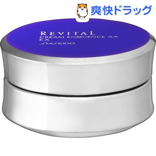 資生堂 リバイタル クリーム エンサイエンスAA EX(40g)【リバイタル(REVITAL)】