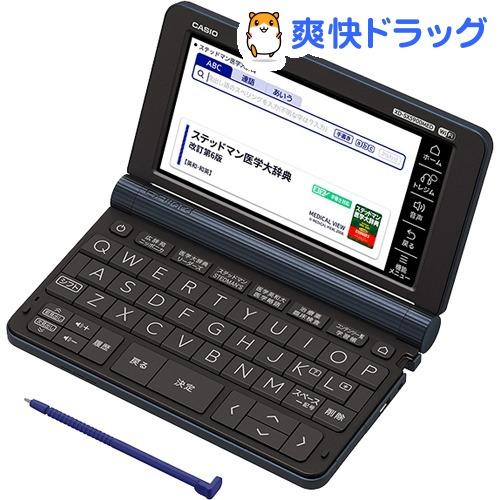 カシオ 電子辞書 エクスワード XD-SX5900MED(1台)【エクスワード(EX-word)】