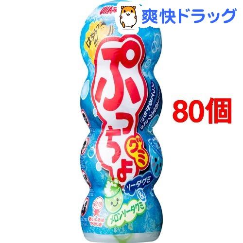 ぷっちょグミ ソーダ(40g*80個セット)【UHA味覚糖】