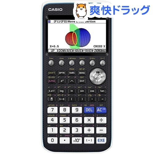 カシオ カラーグラフ関数電卓 FX-CG50-N(1台)
