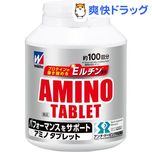 ウイダー アミノタブレット ビッグボトル(390g)【ウイダー(Weider)】