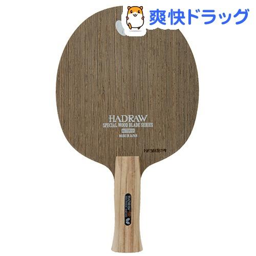 バタフライ ハッドロウSR アナトミック 36752(1本入)【バタフライ】