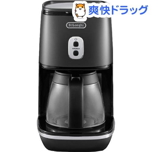 デロンギ ディスティンタコレクション ドリップコーヒーメーカー エレガンスブラック ICMI011J-BK(1台)【デロンギ】