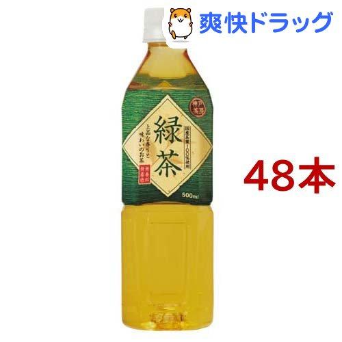 神戸茶房 緑茶 48本入 春の新作シューズ満載 500ml ディスカウント