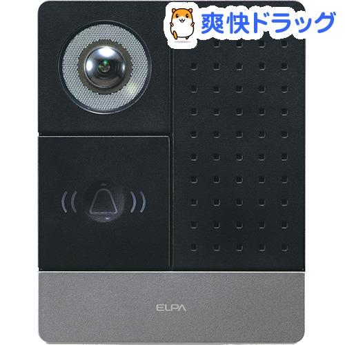 エルパ ELPA DECT方式ワイヤレステレビドアホン 玄関カメラ子機 1コ入 NEW 情熱セール ARRIVAL DHS-C22