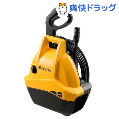 リョービ 高圧洗浄機 AJP-1310(1台)【リョービ(RYOBI)】