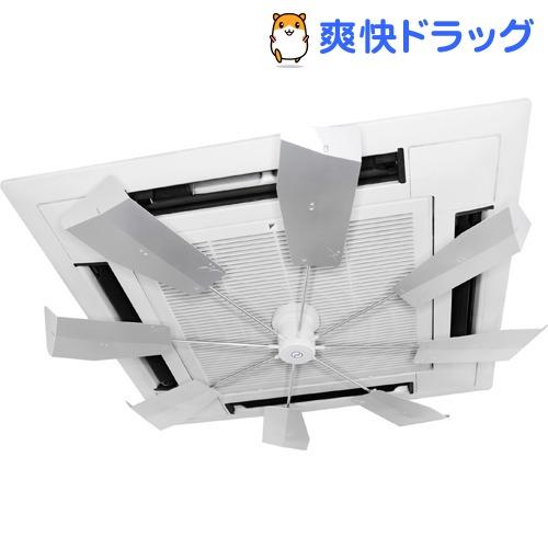 株式会社潮 ハイブリットファン HBF-FJR S/W シルバー(1台)【株式会社 潮】