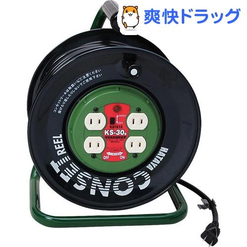 ハタヤ コンセットリール 30m KS-30(1コ入)【ハタヤ】