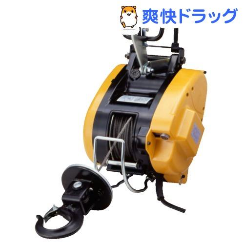 リョービ ウインチ WIM-125A 31m 680304A(1台)【リョービ(RYOBI)】