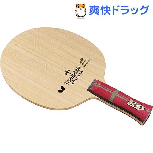 バタフライ アポロ二ア ZLC アナトミック 36832(1本入)【バタフライ】