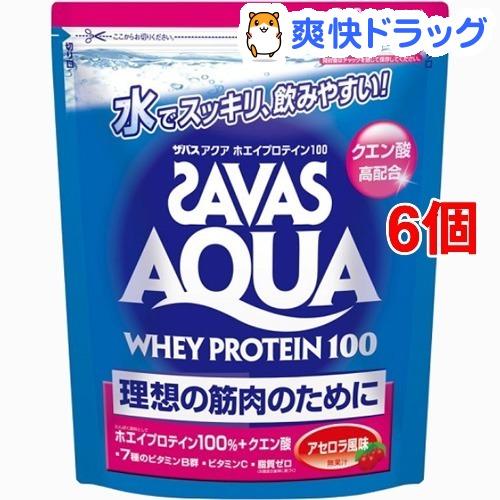 ザバス アクアホエイプロテイン100 アセロラ(840g*6コセット)【ザバス(SAVAS)】【送料無料】