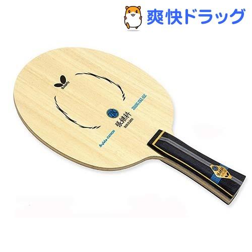 バタフライ 張継科 ALC フレア 36561(1本入)【バタフライ】