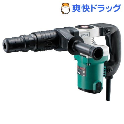 リョービ コンクリートハンマ ケース付 CH-462 656739A(1台)【リョービ(RYOBI)】