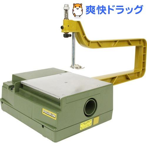プロクソン コッピングソウテーブル No.27081(1台)【プロクソン】