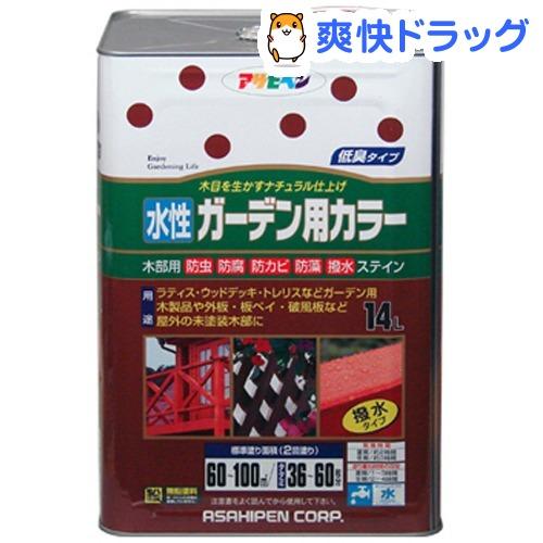 アサヒペン 水性ガーデン用カラー パイン(14L)【アサヒペン】
