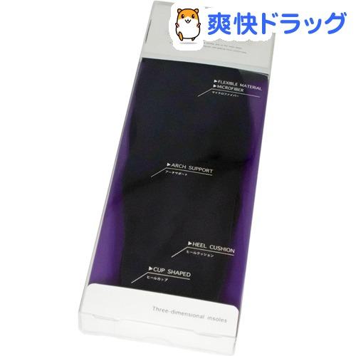 アーチフィット メンズ L 27-28.5cm 1足組 ブランド品 ブラック 新色追加