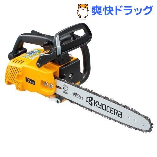 リョービ エンジンチェンソー ES-3035 4053310(1台)【リョービ(RYOBI)】