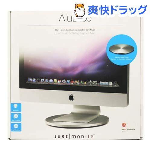 ジャストモバイル iMac モニター台 アルディスク JM9781(1コ入)【ジャストモバイル(JUST MOBILE)】