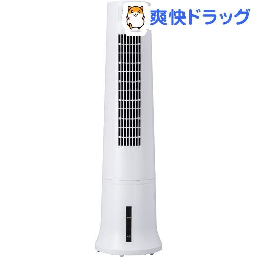 タワー冷風扇 アクアスリムクール ホワイト(1台)【スリーアップ】