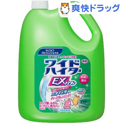 <title>花王プロシリーズ ワイドハイター 年中無休 EXパワー 4.5L</title>