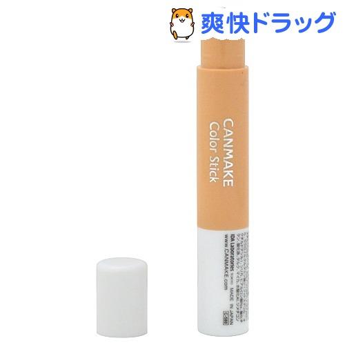 kyammeiku(CANMAKE)彩色杆杏07(1条装)[遮瑕膏支配彩色化妆品化妆品]
