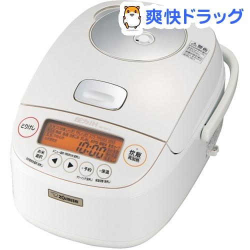 象印 圧力IH炊飯ジャー 5.5合炊き NP-BH10-WA ホワイト(1台)【象印(ZOJIRUSHI)】【送料無料】