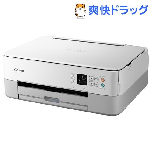 キヤノン インクジェット複合機 PIXUS TS5330 ホワイト(1台)