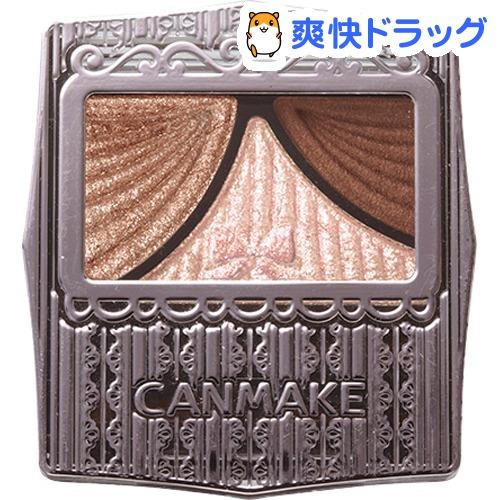 キャンメイク 日時指定 CANMAKE ジューシーピュアアイズ 11 1.2g NEW