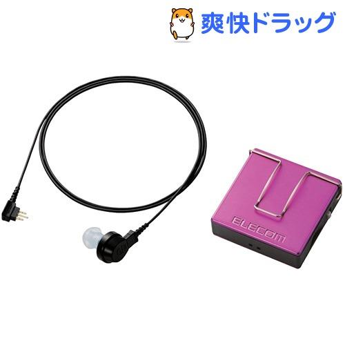 【非課税】エレコム ポケット型補聴器 EHA-PA01PN(1セット)【エレコム(ELECOM)】