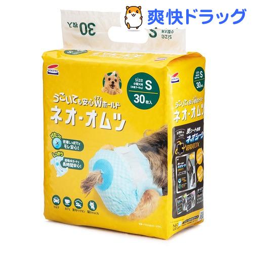 コーチョー 送料0円 ネオ オムツ S 30枚入 市場