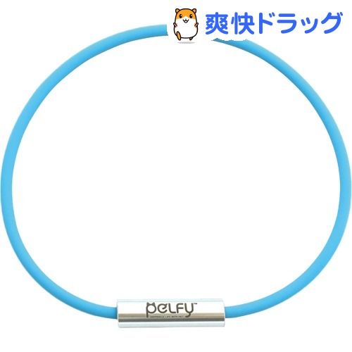 SEV for PET'S 犬用ルーパー M (小型犬~中型犬) 35cm ライトブルー(1個)【SEV】