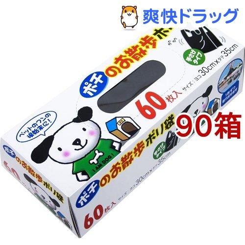 ポチのお散歩 取手付ポリ袋 黒(60枚入*90箱セット)