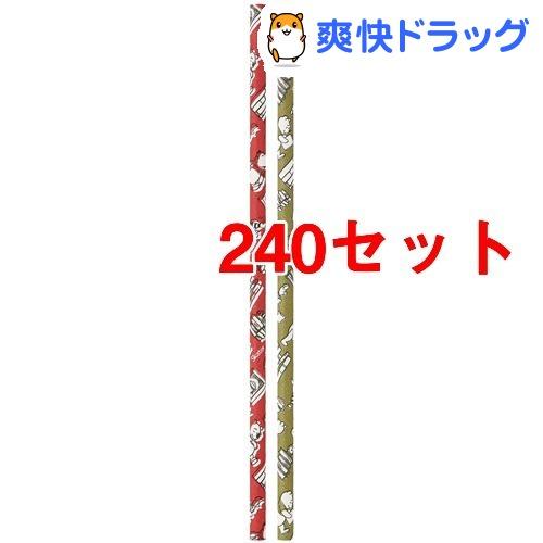 ペーパーストロー 直径6mm reading プー PST1(30本入*240セット)【スケーター】