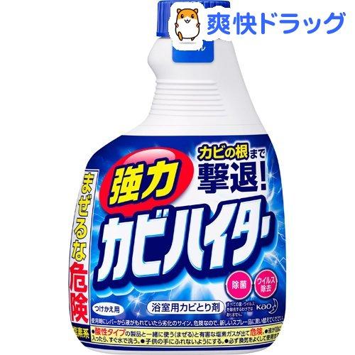 ハイター 強力カビハイター お風呂用カビ取り剤 400ml 付け替え アウトレットセール 特集 送料0円