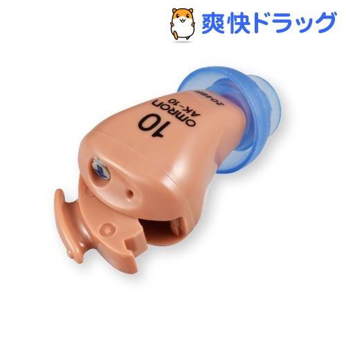 【非課税】デジタル式補聴器 イヤメイトデジタル AK-10(1台)
