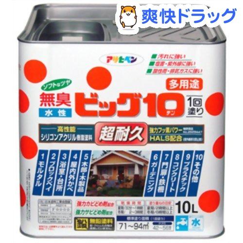 アサヒペン 無臭 水性ビッグ10 クリーム色(10L)【アサヒペン】
