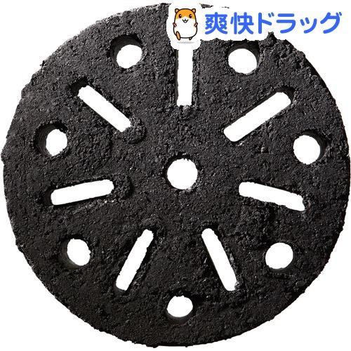 エコココロゴス・ラウンドストーブ Pro-44(44個入)【ロゴス(LOGOS)】