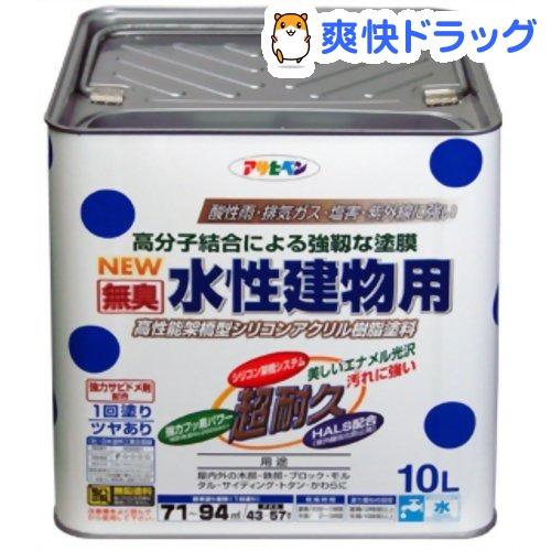 アサヒペン 無臭 水性建物用 黒(10L)【アサヒペン】