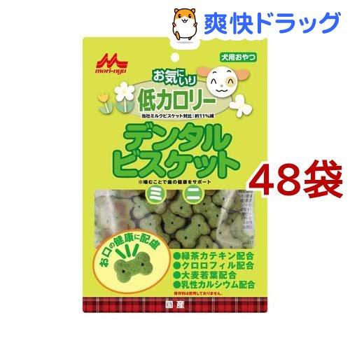 森乳サンワールド お気に入り デンタルビスケットミニ(80g*48コセット)