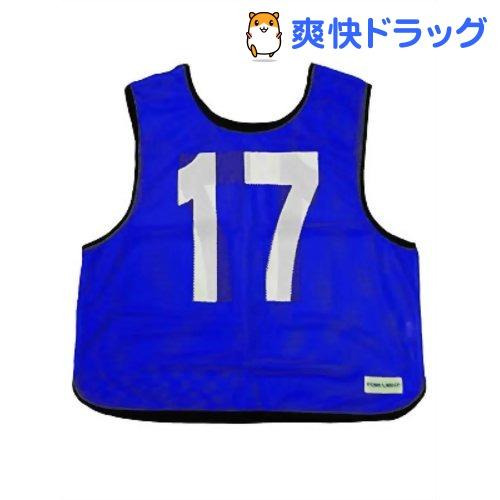 メッシュベストジュニア(11-20) 青 B-7694B(1枚入)【トーエイライト】