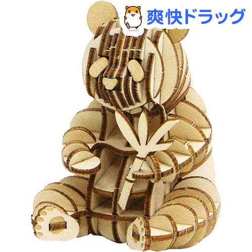 エーゾーン Wooden 正規品 おすすめ Art ki-gu-mi KGM10837 ジャイアントパンダ 1個