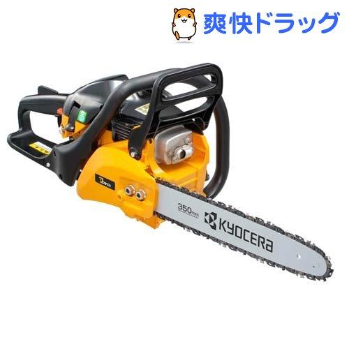 リョービ エンジンチェンソー ESK-3435 4053330(1台)【リョービ(RYOBI)】