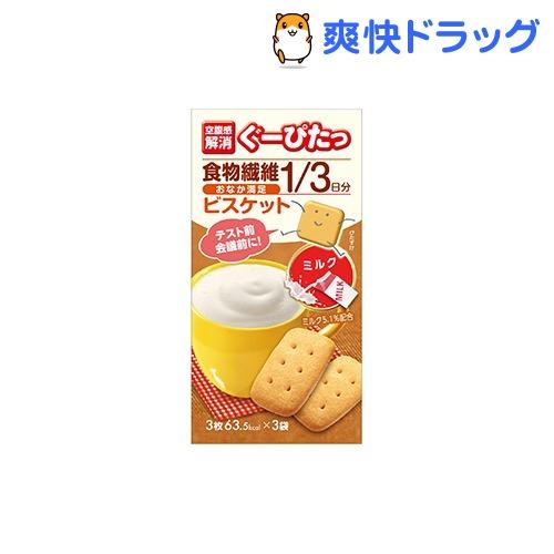 Guupita boobs milk (3 * bag 3 PCs) / [konjac cookie diet food konjac cookie diet food snack]