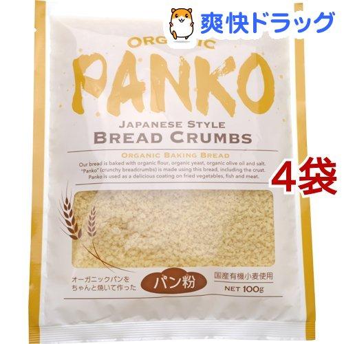 風と光 / オーガニックパン粉 オーガニックパン粉(100g*4コセット)【風と光】